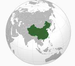 drawing of globe with China in green